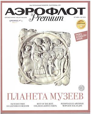 Everyday life of Cretan hospitality was overshadowed by the opening of Abaton