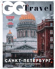 Abaton in Russian GQ