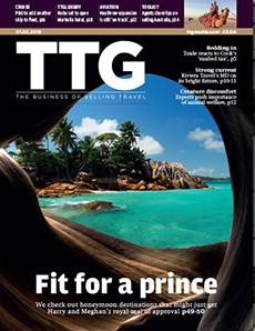 TTG Hot List