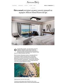 Five things everyone should do at Abaton Island Resort & Spa