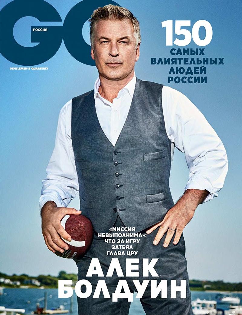 Abaton on GQ Russia